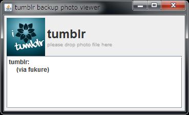 tumblr画像バックアップアプリのビュワー画面1