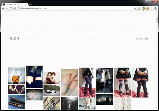 Tumblr Archive Auto Remover