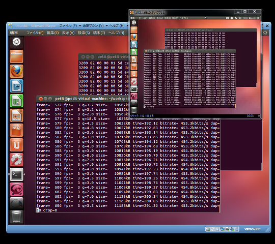 Ubuntuスクリーンショット
