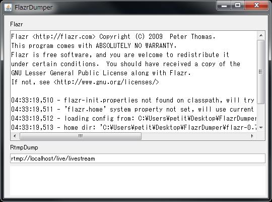 FlazrDumper画面
